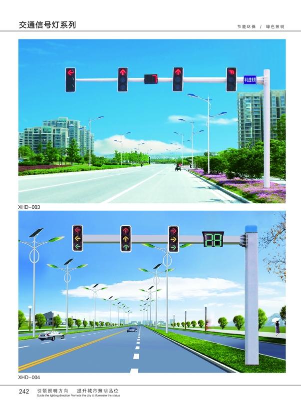 道路交通综合系列