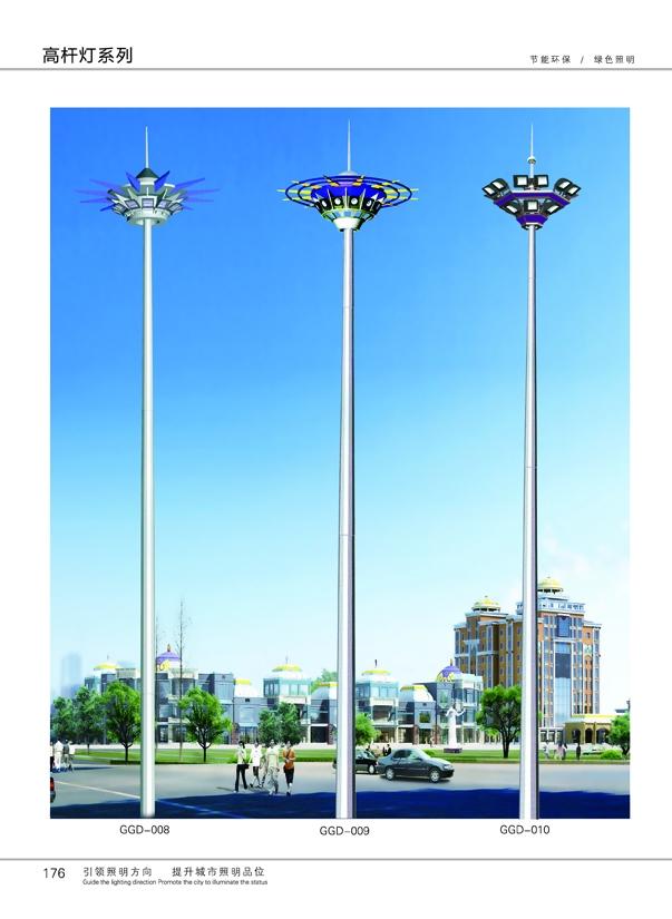 12米15米LED球场raybet竞猜